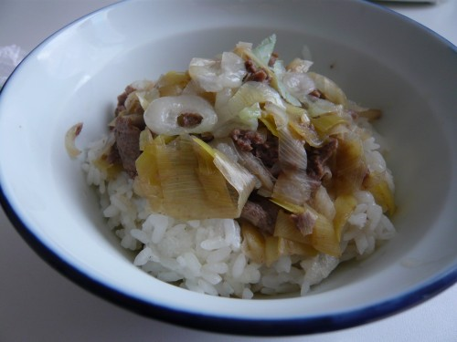 donburi.jpg