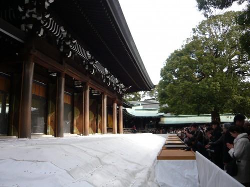 japon,réveillon,nouvel an,tokyo,kyoto,repas de fête,cuisine japonaise