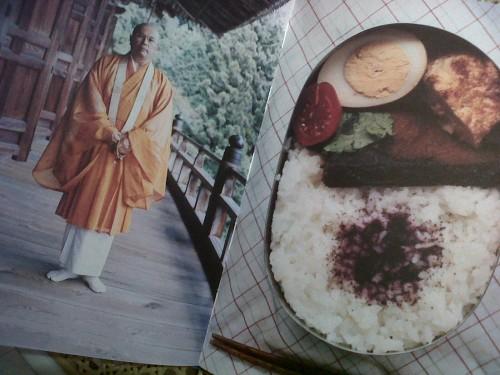 l'heure du bento,japon,déjeuner,gamelle,lunchbox,philippe picquier,bento
