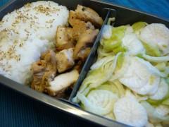 bento, lunchbox, japon, déjeuner au bureau, poulet, crudités, peur alimentaire