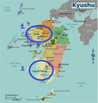 Japan_Kyushu_the.png