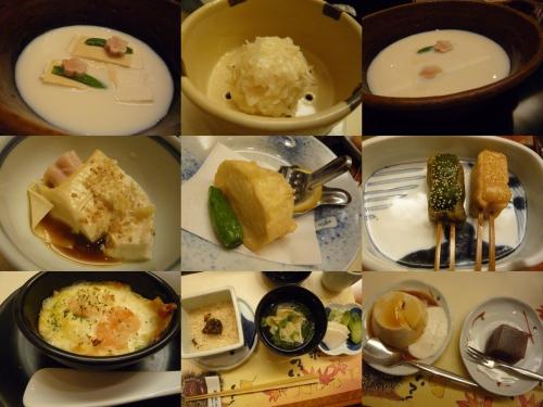 P1110192_tofu.jpg