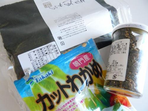 algues,st malo,afdn,bretagne,route des algonautes,japon,produits de la mer,cuisine japonaise,ceva