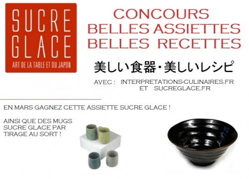 blog, cuisine, japon, vaisselle, photo, recettes, sucre galce, interpretations culinaires, concours