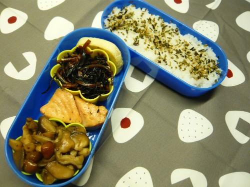 bento, cuisine japonaise, utiliser les restes, déjeuner au bureau, lunchbox, japon